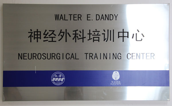 china-training-center