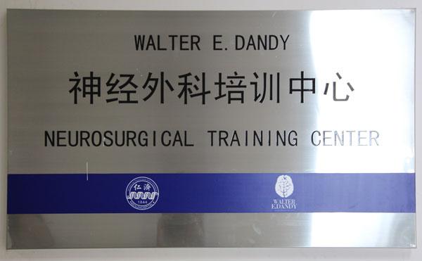 china-training-center